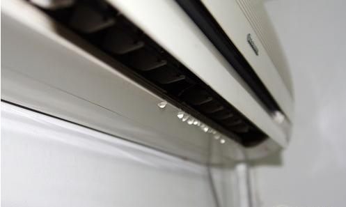 AC Bocor Dan Menetes? Ini Penyebab Dan Cara Mengatasinya!